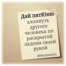 images about ПРИКОЛ tag on instagram Это словарь По мальтийски dizzjunarju