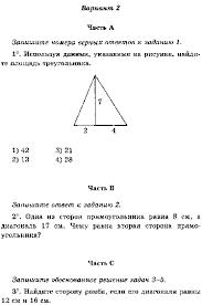 Где заказать диссертацию в Новошахтинске Стоимость диссертации в  Где заказать реферат в Пятигорске