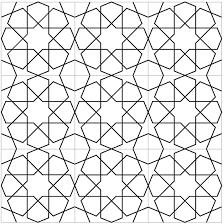 Islamic Geometric Patterns Awesome Islamicgeometricpatterngif Mohamed Ghilan