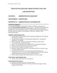 Medical Office Administration Duties Medical Office Manager Job Description Samples Healthcare Admin Vs