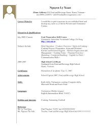 Template College Resume Template Badak High School Student