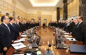 Lebanon president chairs first Cabinet meeting | News , Lebanon ...