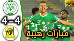 ملخص مباراة الرجاء المغربي والاتحاد السعودي 4-4 جنون المعلق - YouTube