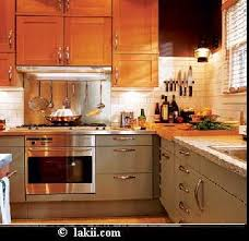 تنظيف مطابخ الالومنيوم بالمدينة المنورة