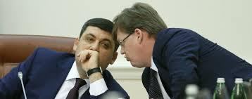 Монетизация субсидий существенно усложнит процедуру их оформления, - Розенко - Цензор.НЕТ 5519