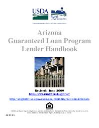 Arizona Guaranteed Loan Program Lender Handbook Arizona