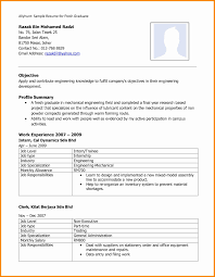 Resume Format For Engineering Students Download Unique Download