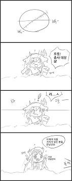 렌 Ren At Suvelin Twitter