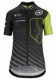 ASSOS SS <b>Jersey Pro</b> Team <b>Cycling</b> Aero <b>2018</b>
