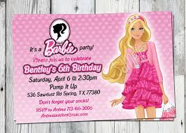 make birthday invitation cards online for com child birthday party invitations cards