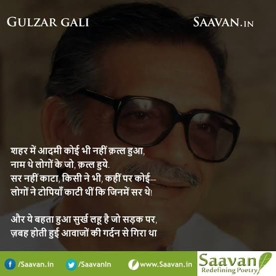 shayari on life by gulzar