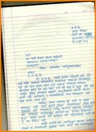 Resume Cover Letter Sample Banking Resume Cover Letter Writing Tips