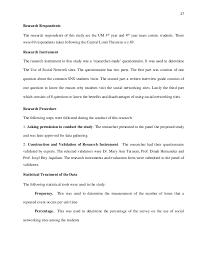 the student life essay quarter