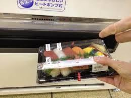 Sushi Vending Machine Extraordinary Sushikun Cheap Sushi Vending Machine Tokyo Cheapo