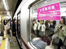 10 terrifying stories about riding trains in Japan Business Insider