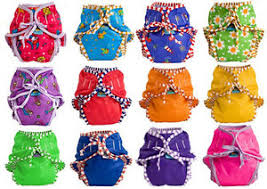 Details About Kushies Reusable Cloth Swim Diaper Bottoms For Boys Or Girls 6 50 Lbs O210