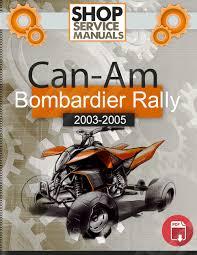 can am bombardier rally service repair manual down pay for can am bombardier rally 200 2003 2005 service repair manual