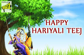 Happy Hariyali Teej 2017 Wishes Best Messages Quotes Whatsapp Gif