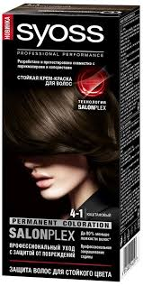 <b>Syoss Color Краска для волос</b>, оттенок 4-1 Каштановый, 115 мл ...