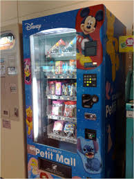 Pokemon Vending Machine Toys Mesmerizing 48 Strange Vending Machines That You Never Thought Existed Photo