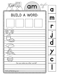 Here, you will find free phonics worksheets to assist in learning phonics rules for reading. Am Word Family Worksheets Kindergarten Mom