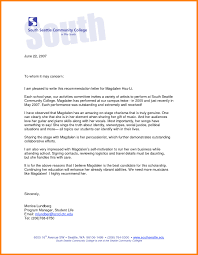 Letter Of Recommendation To Whom It May Concern James Ltt