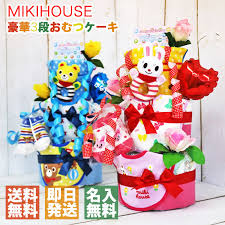 hold a child toy present stai bakery perth baby gift diaper cake name of the diaper cake mikihouse boy woman and the balloon imabari towel name enter