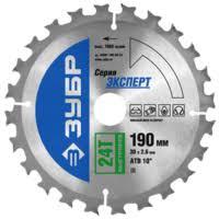 <b>Пильный диск ЗУБР</b> Эксперт 36901-190-30-24 190х30 мм ...