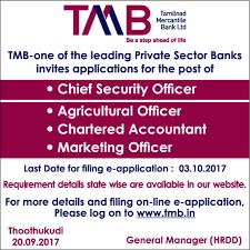 Jobs In Tamilnad Mercantile Bank Ltd Vacancies In Tamilnad