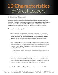 how to write a good leadership essay leadership essay good leader  top tips for writing in a hurry characteristics of a good keys to our ministry and writing an essay on leadership