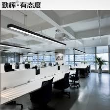 LED strip light chandelier lamp modern office office lighting long strip  aluminum lamp pendant lamp-in Pendant Lights from Lights & Lighting on ...