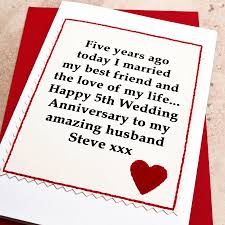 Personalised 5th Wedding Anniversary Card By Jenny Arnott Cards