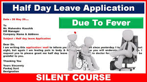 Application For Leave To Manager How To Write Half Day Leave Application For Office Youtube