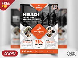 010 Creative Business Flyer Design Psd Templates Free