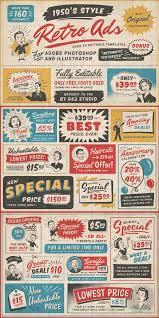 Обои на телефон | wallpapers | фоны запись закреплена. 1950s Retro Style Ad Templates Poster Retro Wallpaper Retro Retro