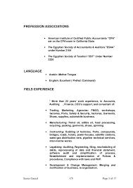 Samer Gamal CV Page 8 of 17; 9.