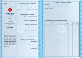 Университет СИНЕРГИЯ Факультет Государственного и муниципального  Общеевропейское приложение к диплому diploma supplement на английском языке