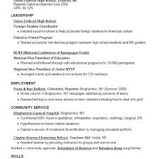 Cover Letter For High School Students Sample Skills Resume For High