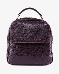 small leather backpack in purple italian leather dianaflorian com