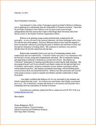 asking for recommendation letter from professor sample 12 13 recommendation letter for graduate students samples