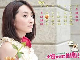 office girl wallpaper. Exellent Wallpaper Officen Girls Xing Ren Wallpaper Intended Office Girl