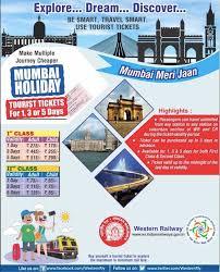 Mumbai Local Train Tourist Ticket Pass