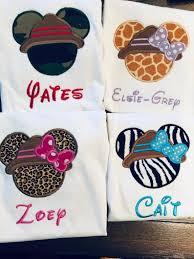 Safari Mickey Applique Design Personalized Safari Mickey Mouse Or Minnie Mouse Mickey