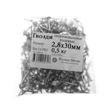 <b>Гвозди толевые евро</b> 2.8х30 мм, 0.5 кг в Иваново – купить по ...