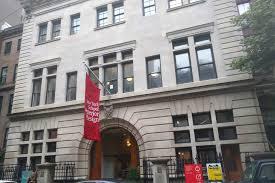 New York School Of Interior Design New York School Of Interior Design Wikipedia
