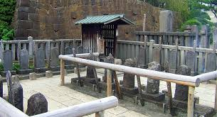"""Résultat de recherche d'images pour """"Sengaku-ji."""""""