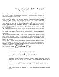 Recite in elocutionrepeat aloud from memoryrender verbally, recite a poemnarrate or give a detailed account ofspecify individually. Http Www Islamicstudiesresources Com Uploads 1 9 8 1 19819855 Why Should We Read The Qur An With Tajweed Abouttajweed Com Pdf