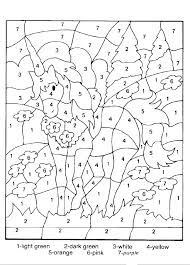 turkey math coloring pages thanksgiving multiplication flowers sheets