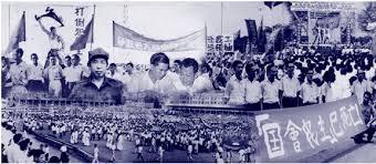 Image result for 马来亚共产党在新加坡的地下活动