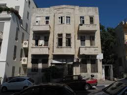 Israel trip 2012 | Our sabbatical in Tel Aviv | Page 2